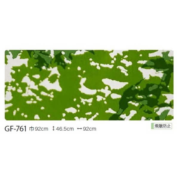 飛散防止ガラスフィルム サンゲツ GF-761 92cm巾 6m巻 送料込!