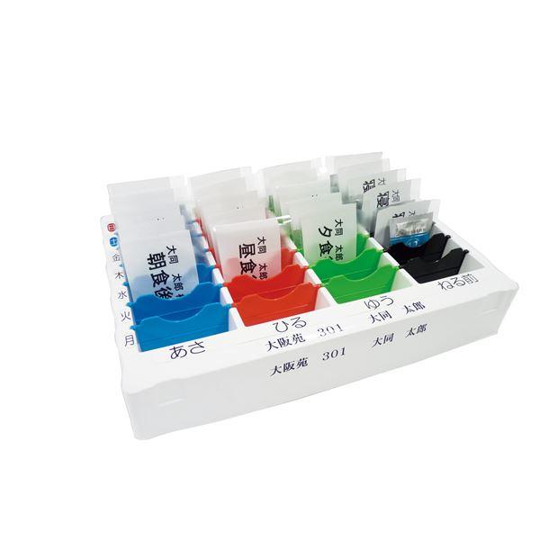 (まとめ)大同化工 自助具薬関連 お薬管理ケース おくすり仕分薬 BWC-28【×10セット】 送料無料!