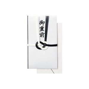(業務用30セット) ジョインテックス 御霊前金封 黒白7本 15枚入 N039J 送料込!