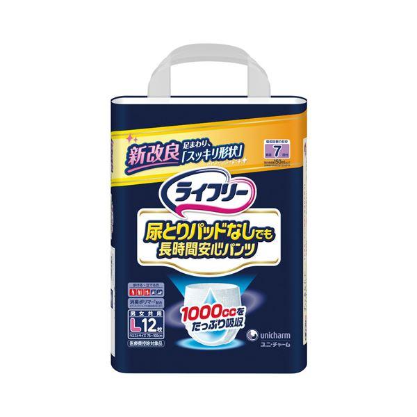 ユニ・チャーム ライフリー尿取パッド無長時間安心パンツL 12枚入り 4P 送料無料!