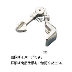 (まとめ)ガラス管切 TC【×3セット】 送料込!