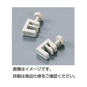 (まとめ)スクリュークランプ【×10セット】 送料無料!