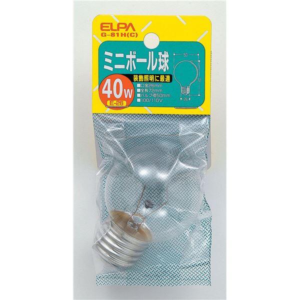 (業務用セット) ELPA ミニボール球 電球 40W E26 G50 クリア G-81H(C) 【×25セット】 送料込!