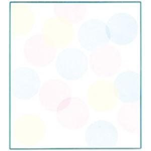 (業務用200セット) ミドリ 色紙 33124006 水玉ブルー 送料込!