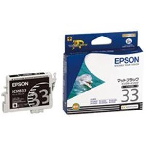(業務用40セット) EPSON エプソン インクカートリッジ 純正 【ICMB33】 マットブラック(黒) 送料込!