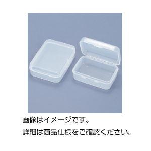 (まとめ)ミニケース L (10個)【×3セット】 送料込!