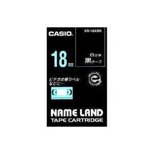 (業務用30セット) CASIO カシオ ネームランド用ラベルテープ 【幅:18mm】 XR-18ABK 黒に白文字 送料無料!