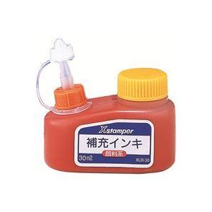 (業務用50セット) シヤチハタ Xスタンパー用補充インキ 【顔料系/30mL】 ボトルタイプ XLR-30 朱 送料込!