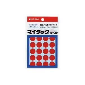 (業務用200セット) ニチバン マイタック カラーラベルシール 【円型 中/16mm径】 ML-161 赤 送料込!