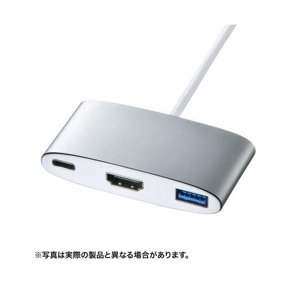 サンワサプライ USBTypeC-HDMIマルチ変換アダプタプラス AD-ALCMHDP01 送料無料!