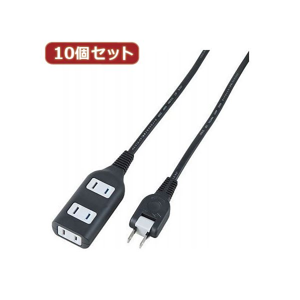YAZAWA 10個セット耐トラ付タップ3個口 Y02S303BKX10 送料無料!