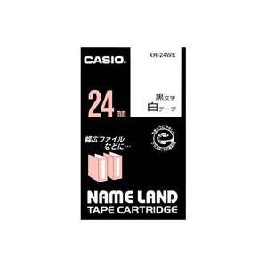 (業務用30セット) CASIO カシオ ネームランド用ラベルテープ 【幅:24mm】 XR-24WE 白に黒文字 送料込!