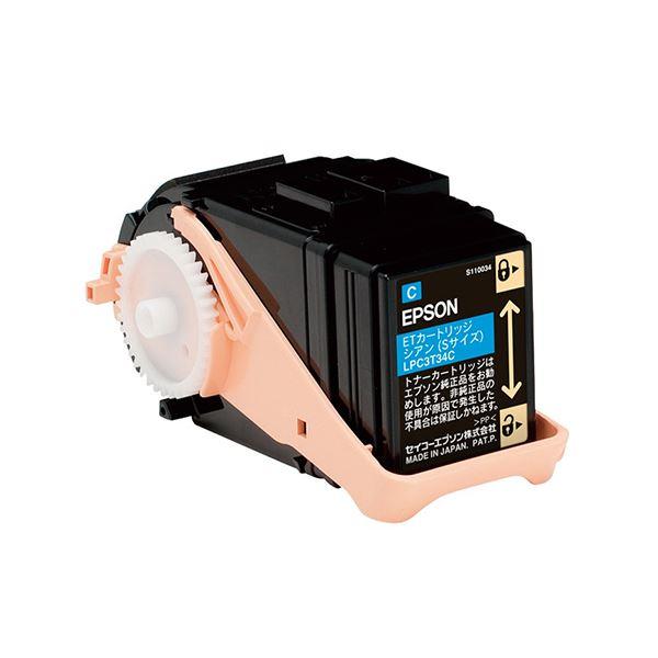 エプソン LP-S6160用トナー S シアン LPC3T34C 送料無料!