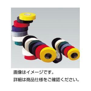 (まとめ)カラー絶縁テープ B 青【×50セット】 送料込!