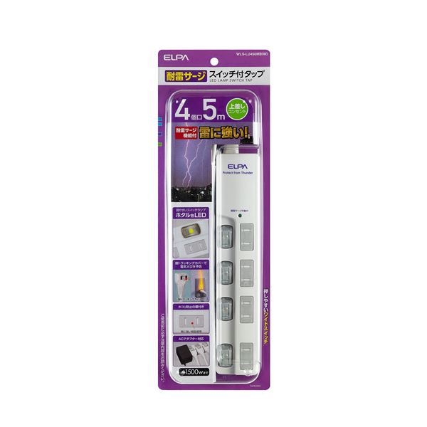 (業務用セット) ELPA LEDランプスイッチ付タップ 上挿し 4個口 5m WLS-LU450MB(W) 【×5セット】 送料込!