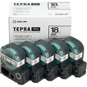 (業務用5セット) キングジム テプラ PROテープ/ラベルライター用テープ 【幅: 18mm】 5個入り ST18K-5P 透明 送料込!