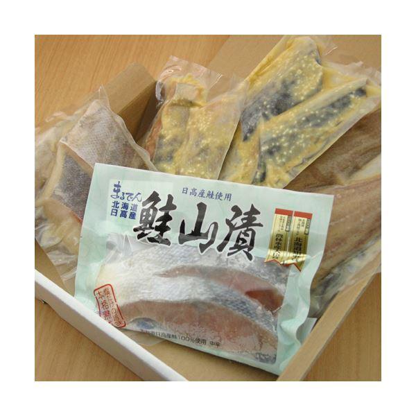 (札幌中央卸売市場発)北の切身セット(10切)【代引不可】 送料込!