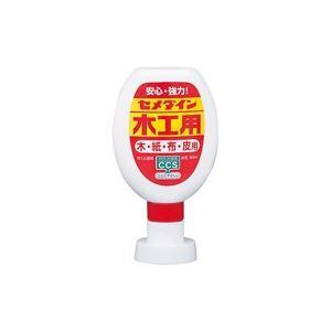 (業務用20セット) セメダイン 木工用セメダイン CA-225 180ml 10本 送料込!