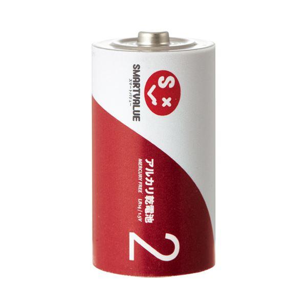ジョインテックス アルカリ乾電池II 単2×100本 N222J-2P-50 送料無料!