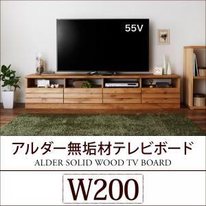 アルダー無垢材テレビボード Findlay フィンドレー 幅200 200cm