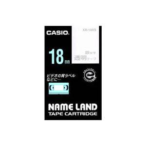 (業務用30セット) カシオ CASIO 透明テープ XR-18XS 透明に銀文字 18mm 送料込!