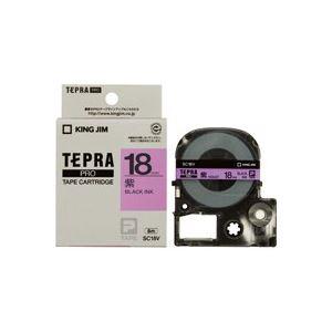 (業務用30セット) キングジム テプラPROテープ/ラベルライター用テープ 【幅:18mm】 SC18V 紫に黒文字 送料込!