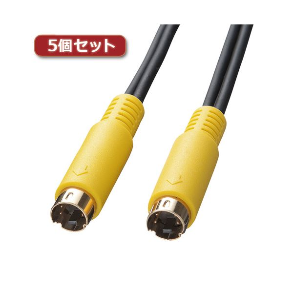 5個セット サンワサプライ S端子ビデオケーブル KM-V7-100K2X5 送料無料!