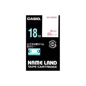 (業務用30セット) CASIO カシオ ネームランド用ラベルテープ 【幅:18mm】 XR-18WER 白に赤文字 送料込!