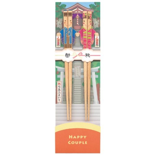 日本製 Japan 若狭 田中箸店 HAPPY COUPLE 七・五・三 18.0cm 070216