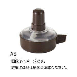 (まとめ)アルコールランプ AS【×10セット】 送料込!