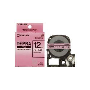 (業務用50セット) キングジム テプラ PROテープ/ラベルライター用テープ 【パール/幅:12mm】 SMP12R レッド(赤) 送料込!