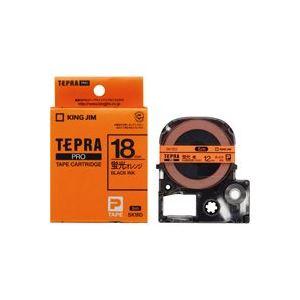 (業務用30セット) キングジム テプラPROテープ/ラベルライター用テープ 【幅:18mm】 SK18D 蛍光橙に黒文字 送料込!