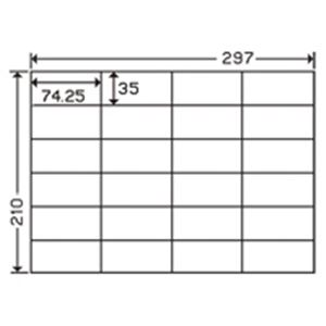 (業務用3セット) 東洋印刷 ナナ コピー用ラベル C24S A4/24面 500枚 送料込!