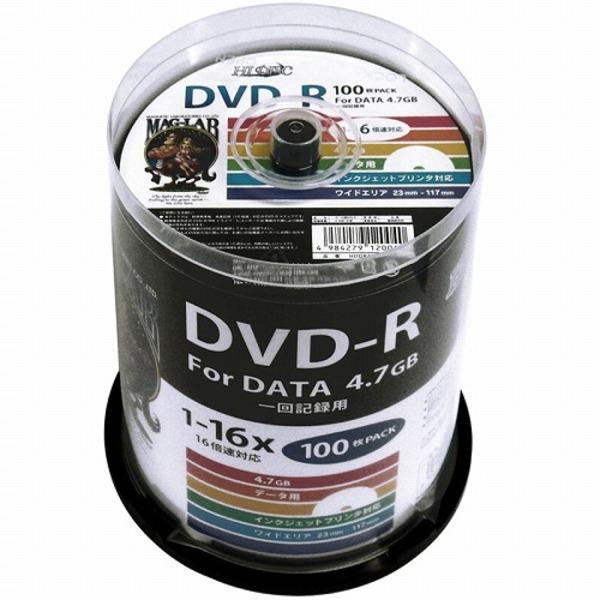 HIDISC(磁気研究所) データ用 DVD-R 16倍速 100枚 ワイドプリンタブル HDDR47JNP100-5P 【5個セット】 送料込!