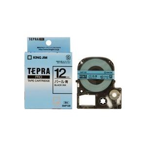 (業務用50セット) キングジム テプラ PROテープ/ラベルライター用テープ 【パール/幅:12mm】 SMP12B ブルー(青) 送料込!