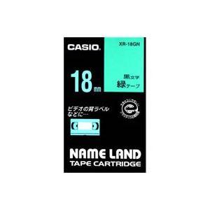 (業務用30セット) CASIO カシオ ネームランド用ラベルテープ 【幅:18mm】 XR-18GN 緑に黒文字 送料込!