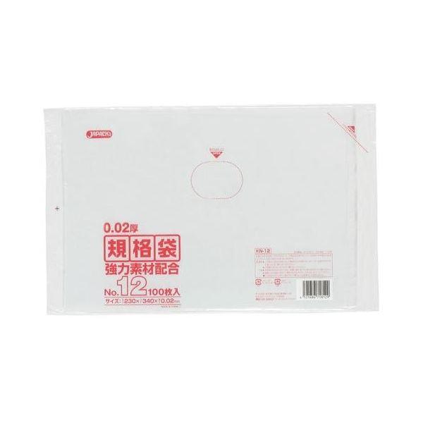 規格袋 12号100枚入02LLD+メタロセン透明 KN12 【(80袋×5ケース)400袋セット】 38-424 送料込!