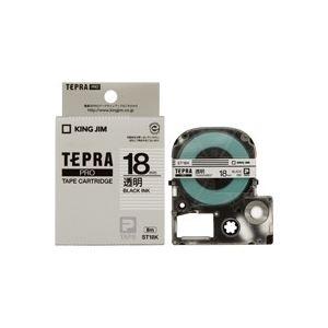 (業務用30セット) キングジム テプラPROテープ/ラベルライター用テープ 【幅:18mm】 ST18K 透明に黒文字 送料込!