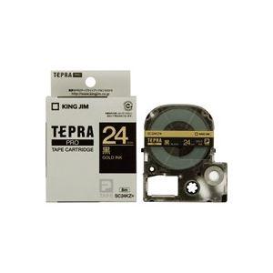 (業務用30セット) キングジム テプラPROテープ/ラベルライター用テープ 【幅:24mm】 SC24KZ 黒に金文字 送料込!