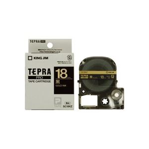 (業務用30セット) キングジム テプラPROテープ/ラベルライター用テープ 【幅:18mm】 SC18KZ 黒に金文字 送料込!