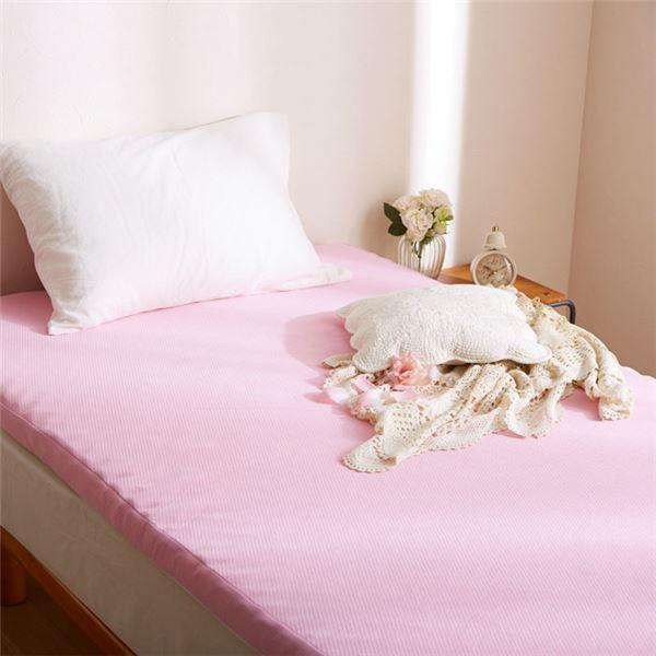 リバーシブルウレタンマットレス 【シングル ピンク】 洗える カバー付き 通気性抜群 体重分散/体圧分散 ベッド対応 敷物 送料込!
