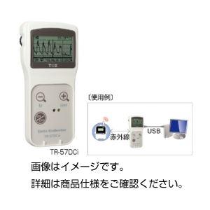 (まとめ)データコレクタ(データ収集装置)TR-57DCi【×3セット】 送料無料!