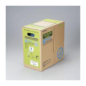 エレコム EU RoHS指令準拠 STPケーブル LD-CTS300/RS 送料無料!