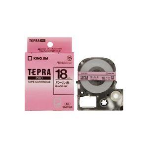 (業務用30セット) キングジム テプラ PROテープ/ラベルライター用テープ 【パール/幅:18mm】 SMP18R レッド(赤) 送料込!