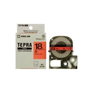 (業務用30セット) キングジム テプラPROテープ/ラベルライター用テープ 【幅:18mm】 SC18R 赤に黒文字 送料込!