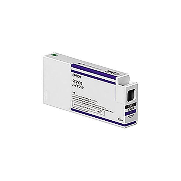 (業務用3セット) 【純正品】 EPSON エプソン インクカートリッジ 【SC9V35 バイオレット】 送料無料!