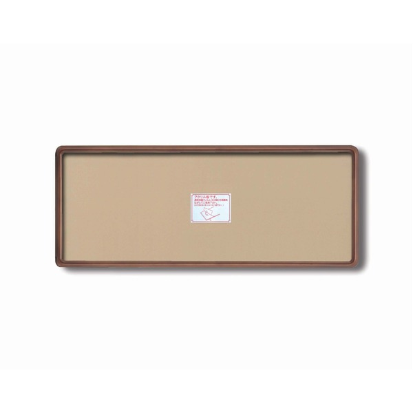 【長方形額】木製額 縦横兼用額 前面アクリル仕様 ■高級角丸木製長方形額(890×340mm)ブラウン 送料無料!
