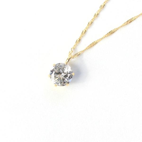 18金イエローゴールド 0.5ct ダイヤモンドペンダント/ネックレス【代引不可】 送料無料!