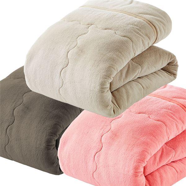 ぬくぬく快適!あったか5層構造カラー毛布 【シングルサイズ/3色組】 衿付き マイクロファイバー使用 送料込!