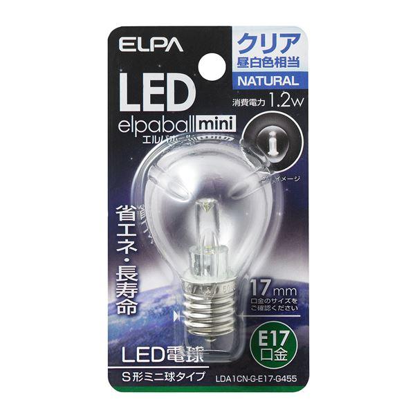 (業務用セット) ELPA LED装飾電球 S形ミニ球形 E17 クリア昼白色 LDA1CN-G-E17-G455 【×10セット】 送料無料!